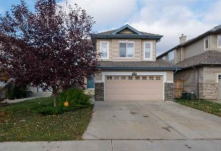 Main Photo: 2614 Marion Place in Edmonton: Zone 55 House for sale : MLS® # E4085610