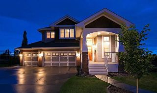 Main Photo:  in Edmonton: Zone 14 House for sale : MLS® # E4088694