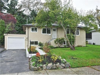 Main Photo: 3994 Century Road in VICTORIA: SE Maplewood Single Family Detached for sale (Saanich East)  : MLS® # 346848