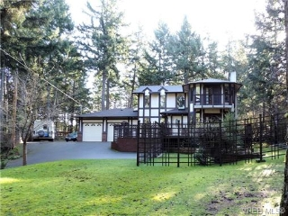 Main Photo: 1475 Millstream Road in VICTORIA: Hi Western Highlands Single Family Detached for sale (Highlands)  : MLS® # 347501