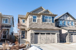Main Photo: 3312 CUTLER Crescent in Edmonton: Zone 55 House for sale : MLS(r) # E4009331