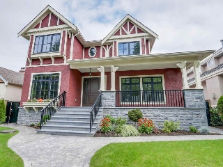 Main Photo: 2521 W 18TH Avenue in Vancouver: Arbutus House for sale (Vancouver West)  : MLS(r) # R2124172