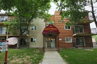 Main Photo: 208 10730 112 Street in Edmonton: Zone 08 Condo for sale : MLS(r) # E4068908