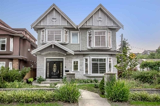 Main Photo: 278 E 33RD Avenue in Vancouver: Main House for sale (Vancouver East)  : MLS® # R2204620