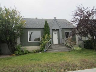 Main Photo: 13915 118 Avenue in Edmonton: Zone 07 House for sale : MLS®# E4129696