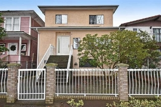 Main Photo: 446 E 10TH Avenue in Vancouver: Mount Pleasant VE Home for sale (Vancouver East)  : MLS(r) # R2135694