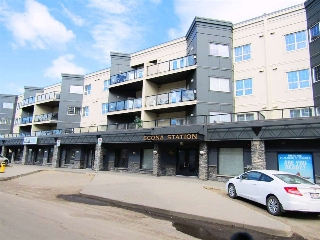 Main Photo: 406 10116 80 Avenue in Edmonton: Zone 17 Condo for sale : MLS(r) # E4052165