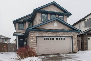 Main Photo: 8659 Sloane Court in Edmonton: Zone 14 House for sale : MLS(r) # E4055367