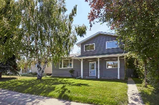 Main Photo: 11547 42 Avenue in Edmonton: Zone 16 House for sale : MLS® # E4064928