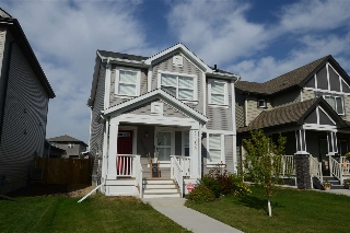 Main Photo: 17536 59 Street in Edmonton: Zone 03 House for sale : MLS® # E4075864