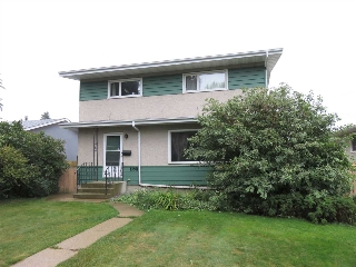 Main Photo: 10811 53 Avenue in Edmonton: Zone 15 House for sale : MLS® # E4082657