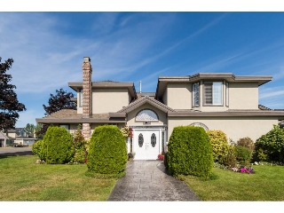 Main Photo: 4653 63 Street in Delta: Holly House for sale (Ladner)  : MLS(r) # R2189417
