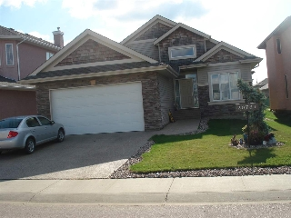 Main Photo: 20731 90 ave in Edmonton: Zone 58 House for sale : MLS® # E4082570