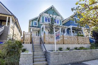 Main Photo: 1052 E 11TH Avenue in Vancouver: Mount Pleasant VE House 1/2 Duplex for sale (Vancouver East)  : MLS® # R2209288