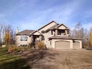 Main Photo: 53136 Range Road 211: Rural Strathcona County House for sale : MLS®# E4011737