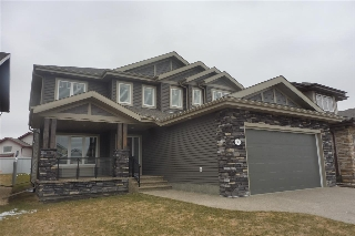 Main Photo: 845 HODGINS Road in Edmonton: Zone 58 House for sale : MLS(r) # E4060220