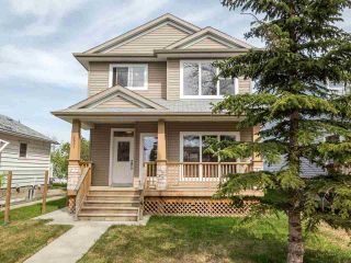 Main Photo: 12947 70 Street in Edmonton: Zone 02 House for sale : MLS®# E4110869