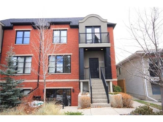 Main Photo: 2 1918 27 Street SW in CALGARY: Killarney Glengarry Townhouse for sale (Calgary)  : MLS® # C3499818