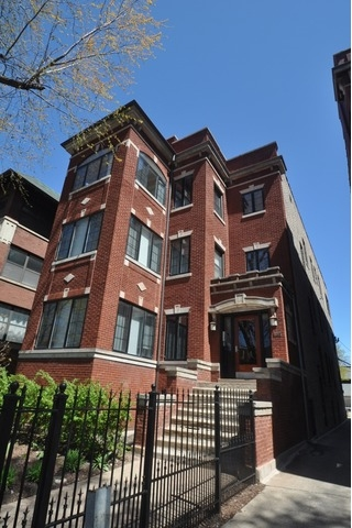 Main Photo: 5217 Greenwood Avenue Unit G in CHICAGO: CHI - Hyde Park Rentals for rent ()  : MLS(r) # 09069854