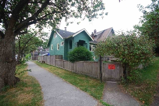 Main Photo: 792 E 11TH Avenue in Vancouver: Mount Pleasant VE House for sale (Vancouver East)  : MLS® # R2190776