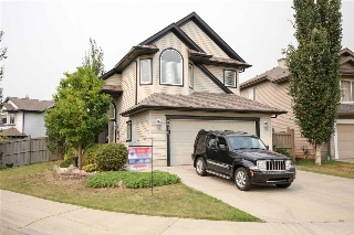 Main Photo: 2916 MCPHADDEN Way in Edmonton: Zone 55 House for sale : MLS® # E4079583