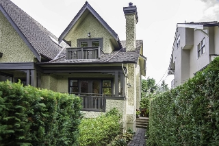 Main Photo: 1983 W 13TH Avenue in Vancouver: Kitsilano Townhouse for sale (Vancouver West)  : MLS® # R2200900