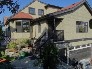 Main Photo: 3146 Quadra Street in VICTORIA: Vi Mayfair Single Family Detached for sale (Victoria)  : MLS® # 328883