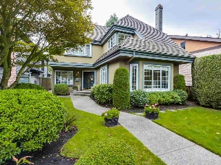 Main Photo: 6527 MAPLE STREET in : Kerrisdale House for sale : MLS® # R2004147