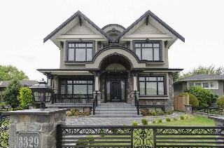 Main Photo: 3329 TRUTCH Street in Vancouver: Arbutus House for sale (Vancouver West)  : MLS(r) # R2121560