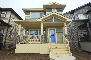 Main Photo: : Leduc House for sale : MLS® # E4083098