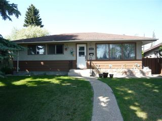 Main Photo: 10428 136 Avenue NW in Edmonton: Zone 01 House for sale : MLS®# E4102342