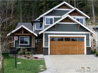 Main Photo: 1036 Arngask Avenue in VICTORIA: La Florence Lake Residential for sale (Langford)  : MLS®# 290921