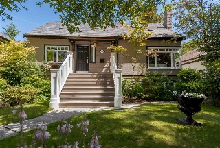 "Main Photo: 5140 BLENHEIM Street in Vancouver: MacKenzie Heights House for sale in ""MACKENZIE HEIGHTS"" (Vancouver West)  : MLS(r) # R2088162"