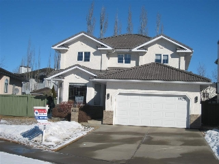 Main Photo: 1526 Wellwood Way NW in Edmonton: Zone 20 House for sale : MLS(r) # E4055220