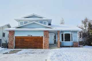 Main Photo: 3936 150 Street in Edmonton: Zone 14 House for sale : MLS(r) # E4055266