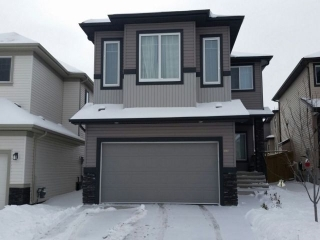 Main Photo: 3370 Hilton Crescent in Edmonton: Zone 58 House for sale : MLS(r) # E4056109