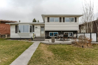 Main Photo: 3814 ADA Boulevard in Edmonton: Zone 23 House for sale : MLS® # E4060781