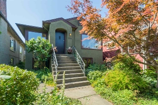 Main Photo: 626 E 21ST Avenue in Vancouver: Fraser VE House for sale (Vancouver East)  : MLS(r) # R2188895
