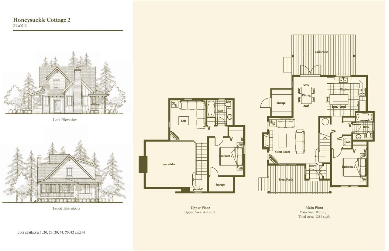"Main Photo: 43601 FROGS Hollow in Cultus Lake: Lindell Beach House for sale in ""THE COTTAGES AT CULTUS LAKE"" : MLS®# R2245075"