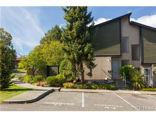 Main Photo: 506 Crossandra Crescent in VICTORIA: SW Tillicum Townhouse for sale (Saanich West)  : MLS® # 355988