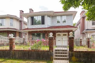 Main Photo: 836 E 20TH Avenue in Vancouver: Fraser VE House for sale (Vancouver East)  : MLS® # R2071355