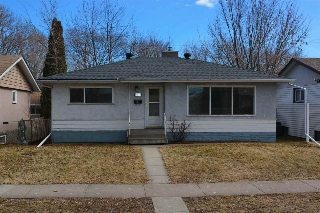 Main Photo: 12111 53 Street in Edmonton: Zone 06 House for sale : MLS(r) # E4054044