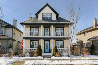 Main Photo: 4992 THIBAULT Way in Edmonton: Zone 14 House for sale : MLS(r) # E4055794