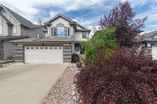 Main Photo: 389 CALDERON Crescent in Edmonton: Zone 27 House for sale : MLS® # E4062198