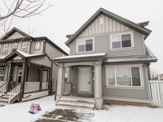 Main Photo:  in : Zone 14 House for sale (Edmonton)  : MLS(r) # E3407207