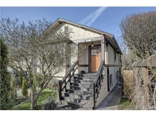 Main Photo: 1770 Bay Street in VICTORIA: Vi Jubilee Single Family Detached for sale (Victoria)  : MLS®# 361116
