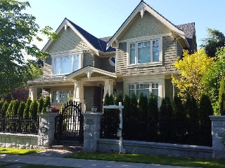 Main Photo: 2999 W 44TH Avenue in Vancouver: Kerrisdale House for sale (Vancouver West)  : MLS(r) # R2145623