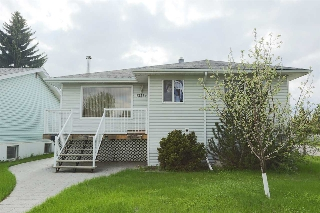 Main Photo: 12334 101 Street in Edmonton: Zone 08 House for sale : MLS(r) # E4064716