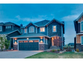 Main Photo: 98 ASPEN SUMMIT Drive SW in Calgary: Aspen Woods House for sale : MLS® # C4014439