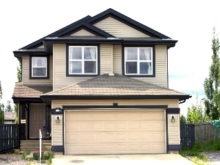 Main Photo:  in Edmonton: Zone 55 House for sale : MLS® # E4064468